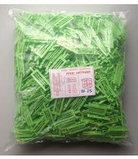 Cale de pose 40x30x3mm vert