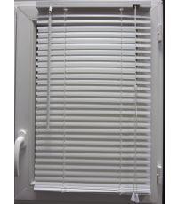 Store venitien aluminium 50x180cm - blanc